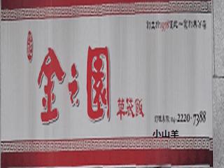 台中美食推薦2021
