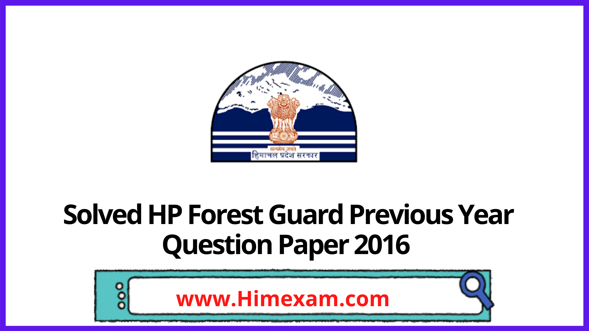 Solved HP Forest Guard Previous Year Question Paper 2016