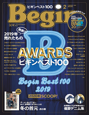 Begin (ビギン) 2020年02月号 zip online dl and discussion
