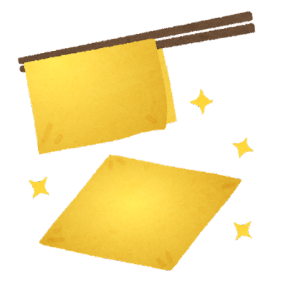 金箔のイラスト