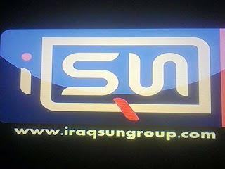 تردد قناة عراق صن