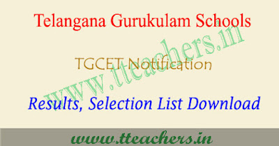 TGCET 2018 results, ts gurukulam 5th class results 2018