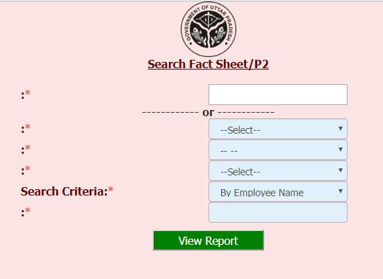 How to know the status of your form on Manav Sampada Portal