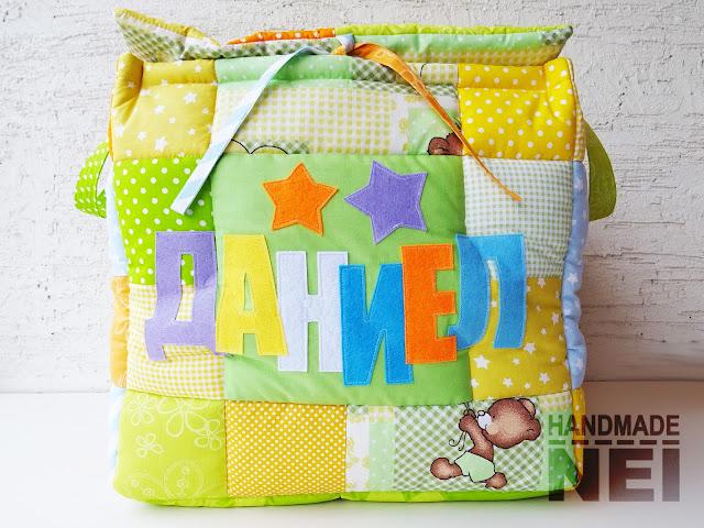 """Handmade Nel: Кош за играчки от плат """"Даниел"""""""