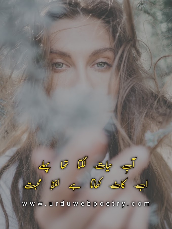 Quotes | Short Quotes | Deep Quotes | Sad Quotes | Short Sad Quotes | Urdu Sad Quotes | Hindi Sad Quotes | Famous Quotes | Quotes On Attitude | Best Quotes Of All Time | Best Quotes In Urdu | Best Urdu Quotes