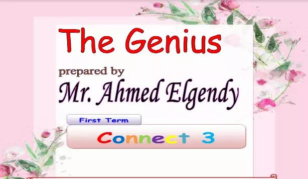 مذكرة كونكت لغة انجليزية منهج الصف الثالث الابتدائي ترم اول
