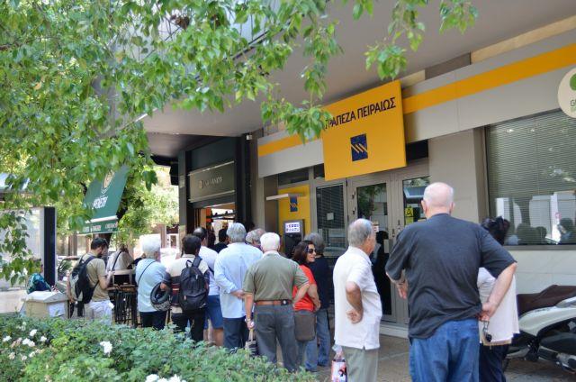 Γερμανικά ΜΜΕ: Διάσωση τραπεζών με έξοδα των φορολογούμενων στην Ελλάδα;
