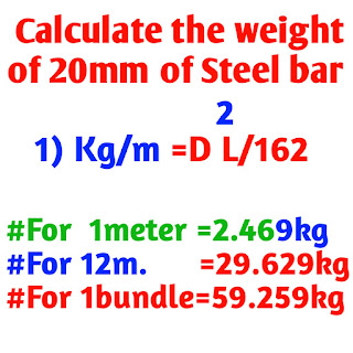 Calculate the weight of 20 mm Steel bar