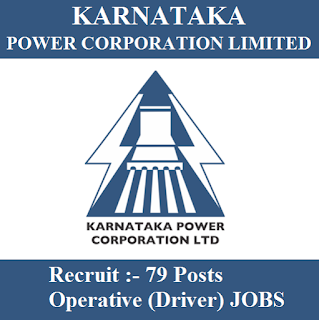 Karnataka Power Corporation Limited, KPCL, Operative, 10th, Karnataka, freejobalert, Sarkari Naukri, Latest Jobs, kpcl logo