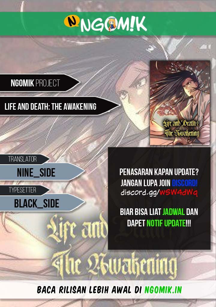 Life and Death: The Awakening Chapter 17 Bahasa Indonesia