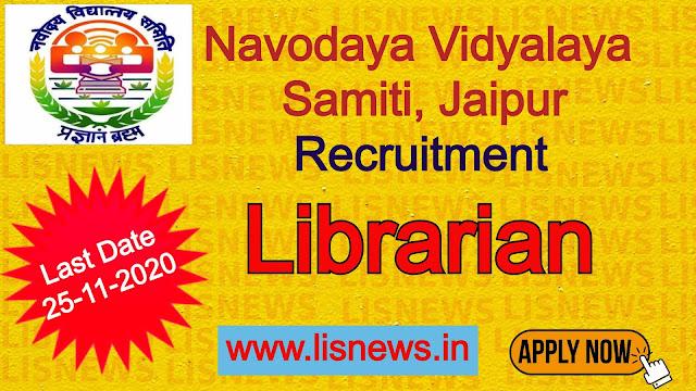 Librarian at Navodaya Vidyalaya Samiti, Jaipur Region