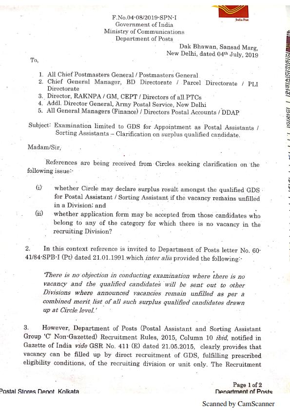 GDS To PA clarification exam