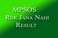 Run Jana Nhi result 10th or 12th class