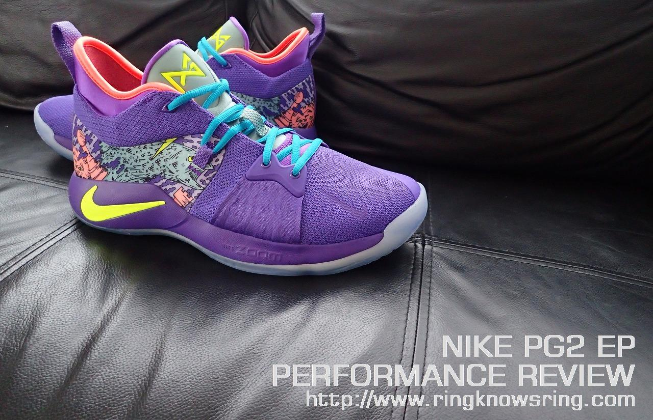 online retailer b1eec 39f1a NIKE PG 2 EP Performance Review