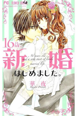 16歳、新婚はじめました。 [16-sai, Shinkon Hajimemashita.] rar free download updated daily
