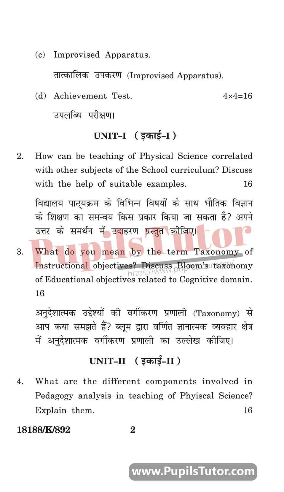 KUK (Kurukshetra University, Haryana) Pedagogy Of Physical Science Question Paper 2020 For B.Ed 1st And 2nd Year And All The 4 Semesters In English And Hindi Medium Free Download PDF - Page 2 - www.pupilstutor.com