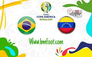 النقل المباشر مباراة البرازيل ضد فنزويلا مباشر