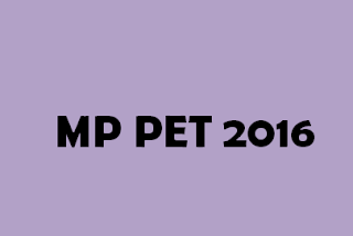 MP PET 2017 Logo