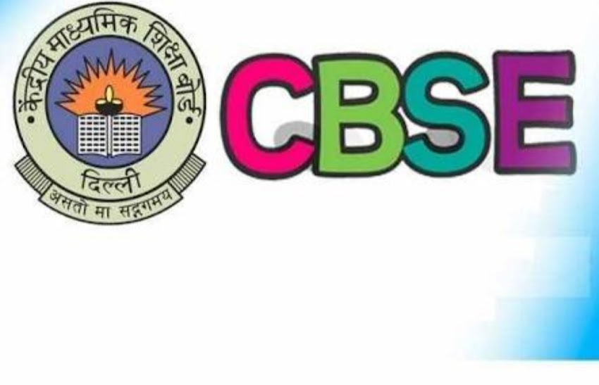 CBSE released notice to give UDISE information