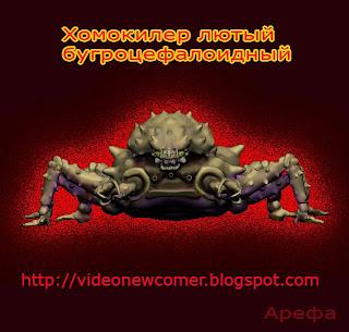 пришельцы_9
