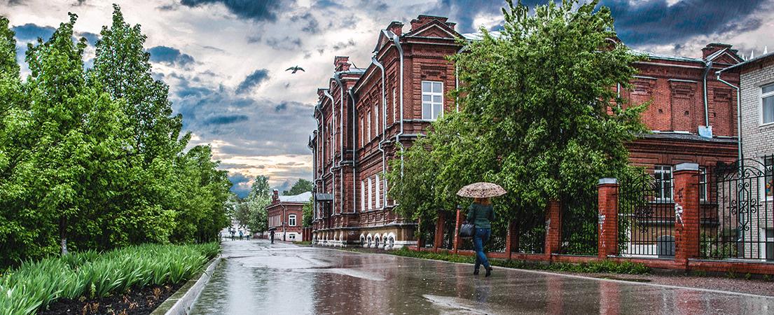 Дождь в городе Кунгур, Пермский край