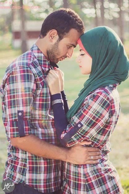 Husband And Wife Kissing In Islam In Urdu
