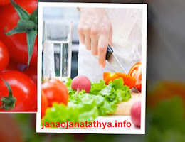 Everyday Benefits Of Eating Tomatoes (টম্যাটো খান প্রতিদিন) :-