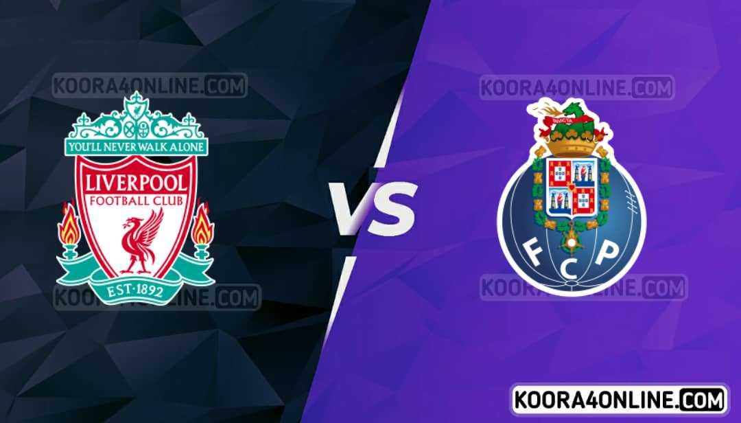 مشاهدة مباراة بورتو وليفربول القادمة كورة اون لاين بث مباشر اليوم 28-09-2021 في دوري أبطال أوروبا