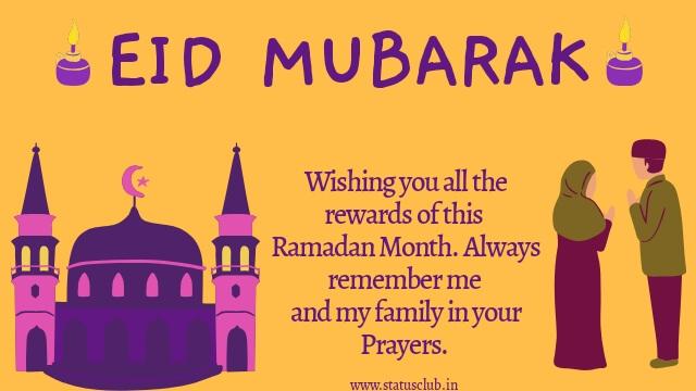 ramadan-festival-messages-2020