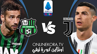 مشاهدة مباراة يوفنتوس وساسولو بث مباشر اليوم 12-05-2021 في الدوري الإيطالي