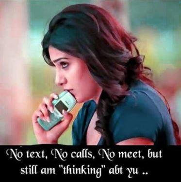 Text girl whatsapp dp download