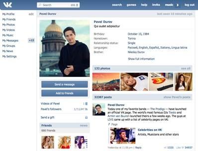 VK, una alternativa a facebook