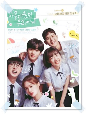 a love so beautiful korea kapan rilis a love so beautiful season 2 a love so beautiful korean drama 2020