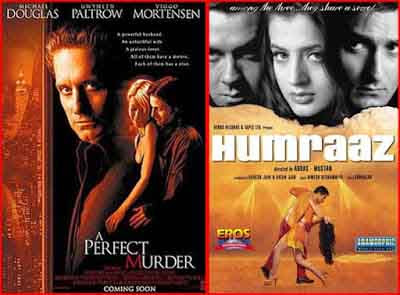 humraaz unknown facts in hindi