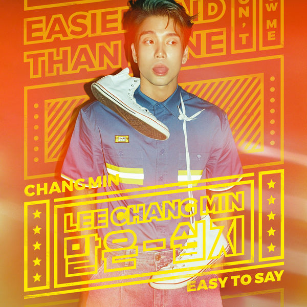 Lee Chang Min – Easy To Say – Single