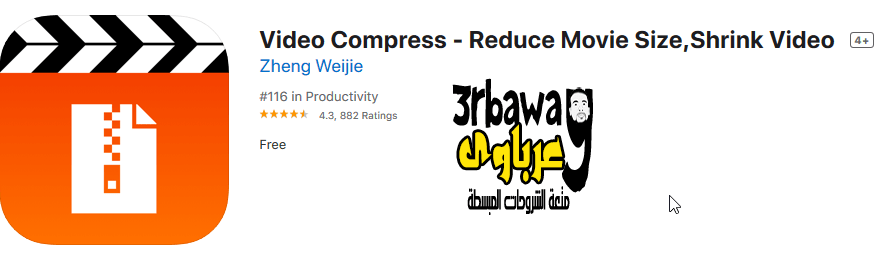 التطبيق الاول: Video Compress - Reduce Movie Size,Shrink Video