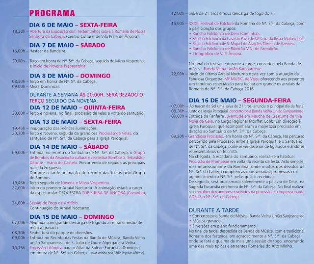 Programa da Romaria da Senhora da Cabeça 2016 em Freixieiro de Soutelo