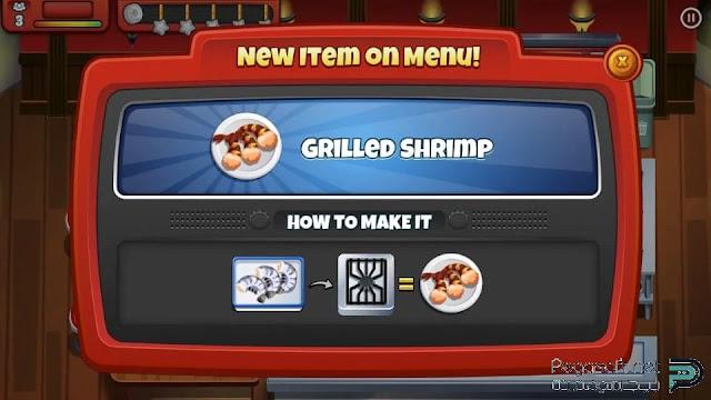 تحميل لعبة cooking dash للجوال كاملة مجانا