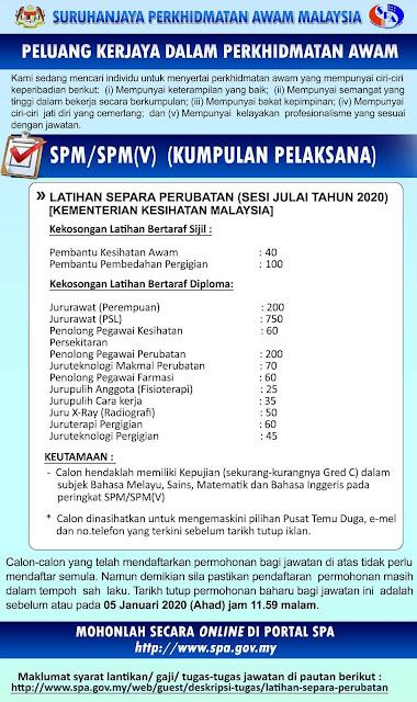 Permohonan Latihan Separa Perubatan 2020 (Diploma Dan Sijil)