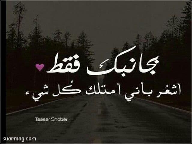 صور جميله عن الحب 5   Beautiful pictures about love 5
