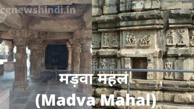 मड़वा महल (Madva Mahal)