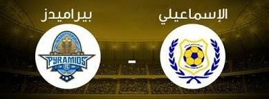 مباراة بيراميدز والإسماعيلي ماتش اليوم مباشر 30-1-2021 والقنوات الناقلة في الدوري المصري