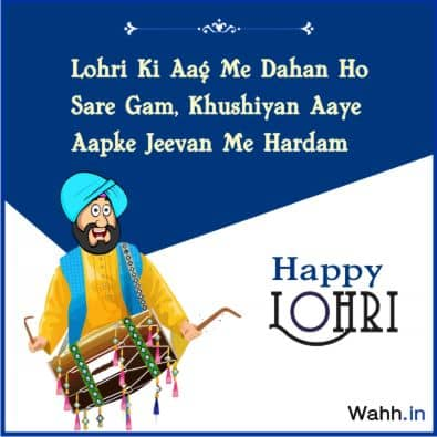Lohri-Wishes-SMS