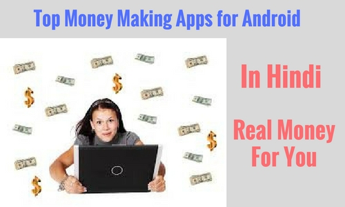 Top 5 Money Making Apps for Android in Hindi