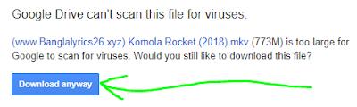 .কমলা রকেট. বাংলা ফুল মুভি | .Komola Rocket. Full Hd Movie Watch