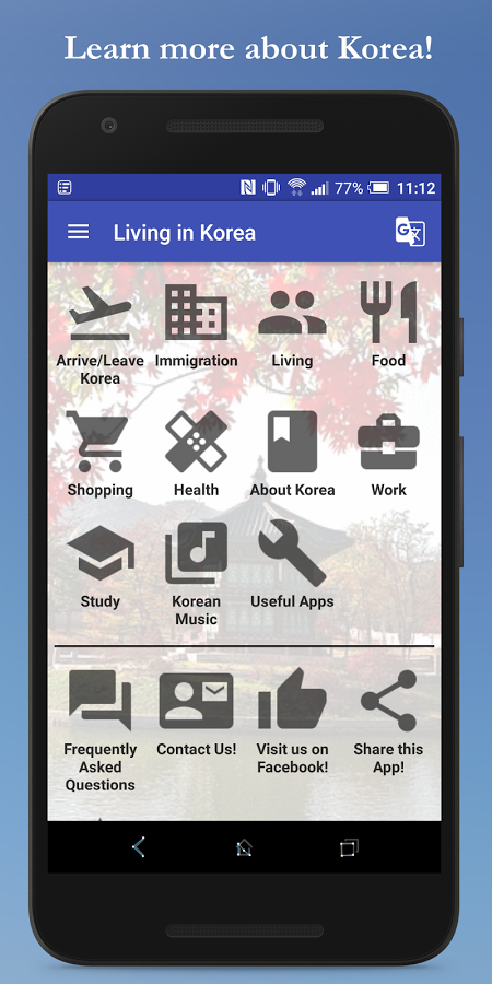 Living in Korea App