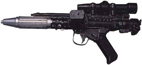 Pistola bláster DH-17