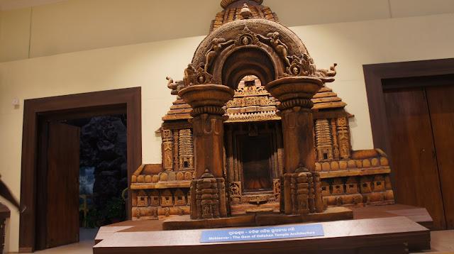 Toran Gate Kalinga Architechture Representation at State Museum