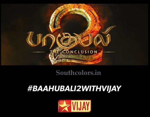 Baahubali 2 with Star Vijay