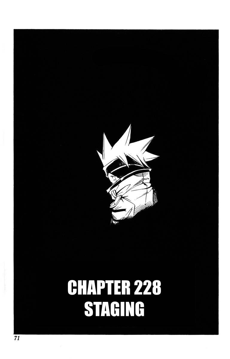 Shaman King [Vua pháp thuật] chap 228 trang 2
